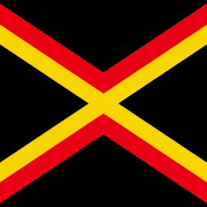 Belgian Navy